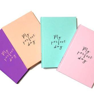 """Щоденник Diary """"My perfect day"""" українською [medium] — 4 кольора"""