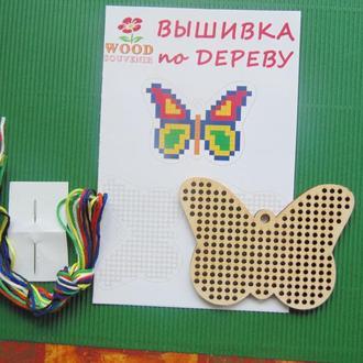 Набор для вышивки по дереву-Бабочка 8,5*7 см