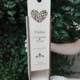 Коробочка для винной церемонии
