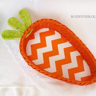 Плетеная корзина поднос - морковка