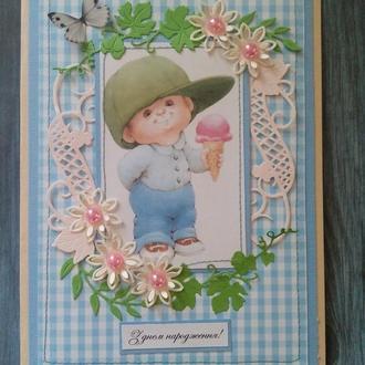 Дитяча листівка