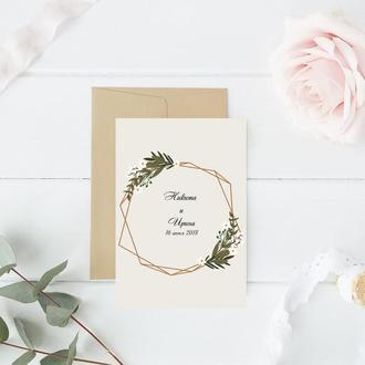 Весільна поліграфія на замовлення