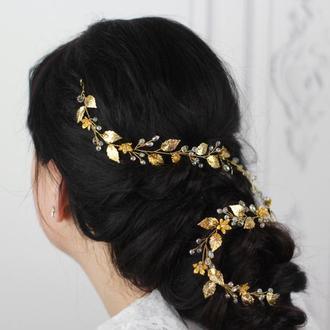 Свадебная веточка для волос Золотая листва