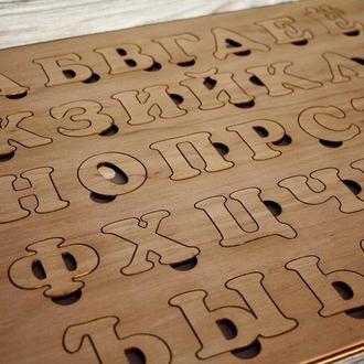 Деревянный алфавит-сортер