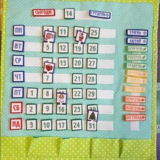 Вічний календар, календар з фетру