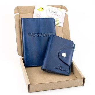 Подарочный набор №6: обложка на паспорт + картхолдер синий