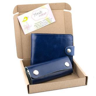 Подарочный набор №9: портмоне П3 + ключница синий
