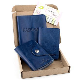 Подарочный набор №2: обложка на паспорт + обложка на документы + картхолдер синий