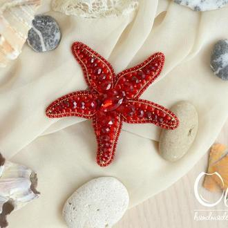 Брошь яркая красная морская звезда