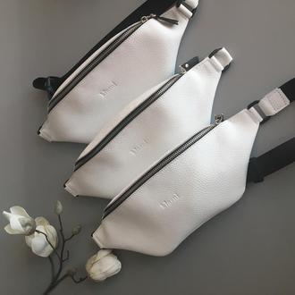 Поясна сумка Walk біла натуральна шкіра