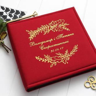 Весільний фотоальбом / Сімейний фотоальбом в українському стилі