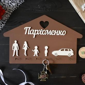 """Именная ключница """"Домик"""" с силуэтами"""