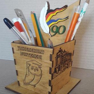 Стакан для карандашей и ручек, подставка, подарок 1 сентября, школа, день учителя