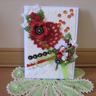 """Фирменная открытка ручной работы """"Любовь в сердечке маком расцветает..."""""""