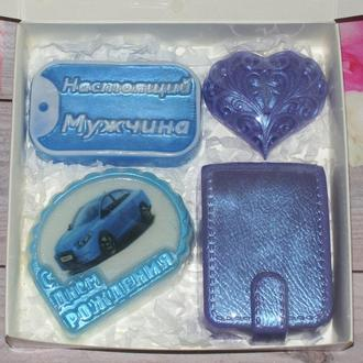 Мужской набор сувенирного мыла на день рожденич
