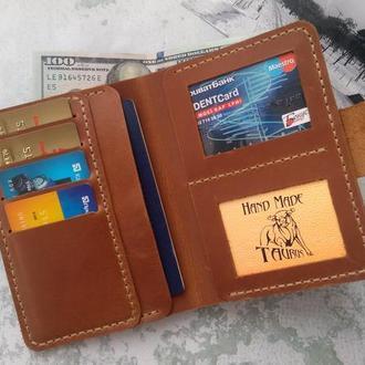 Мужской кошелек для денег,паспорта, автодокументов из натуральной кожи мужской клатч на подарок