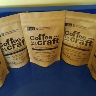 Свежеобжаренный кофе - пробный набор 5 сортов по 100 грамм