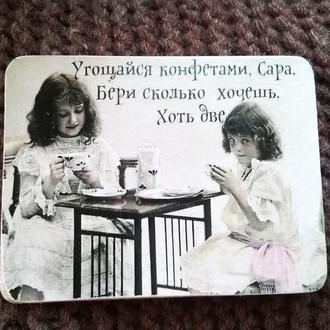 """Магнит деревянный """"Сара"""""""