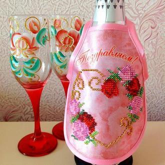 Фартушек для украшения бутылки ′Поздравляем!′