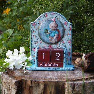вечный календарь маленький мечтатель