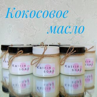 Кокосовое масло 150 мл