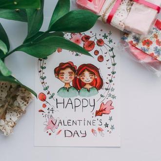 Листівка до Дня закоханих
