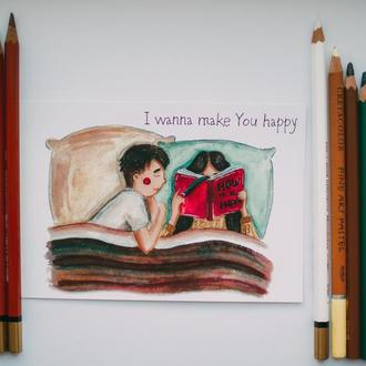"Листівка ""I wanna make You happy"""