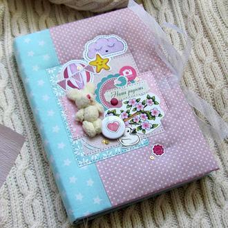 Мамин дневник ручной работы, бейби бук, мамин блокнот. Оригинальный подарок.Купить