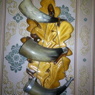 Сувенир ветвь ,солянка и два питейных рога