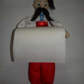 Козак-пакетник, хранитель бумажных полотенец.