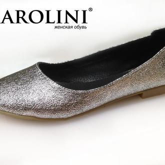 Балетка Carolini 222 Серебро Металик