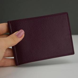 Кожаное портмоне с зажимом для купюр бордового цвета с нанесением именной гравировки