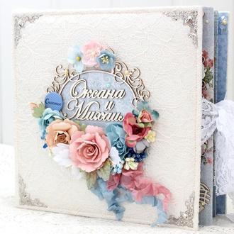 Большой шикарный свадебный альбом
