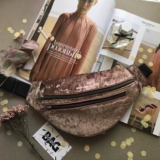 Поясная сумка /бананка «Античный розовый»