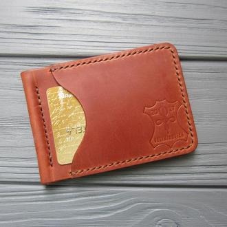 Кожаный зажим для денег STEFAN_коньячный_290