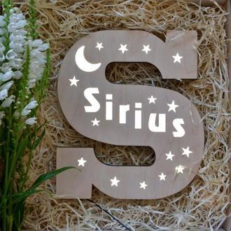 Светильник-буква из дерева в комнату - Sirius