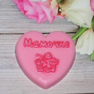 Сувенирное мыло сердечко Мамочке в коробочке