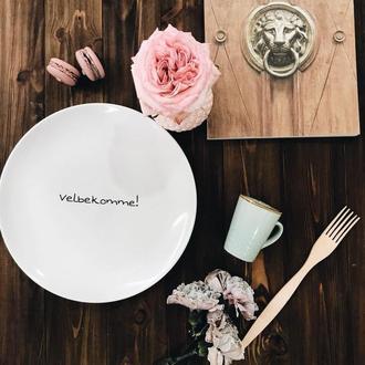 """Тарелка с надписью """"Приятного аппетита"""" на датском языке"""