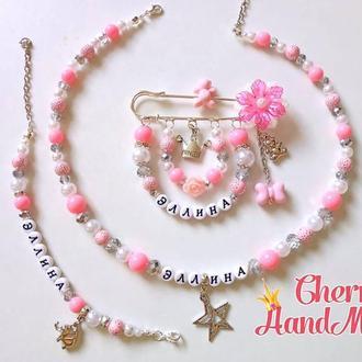Подарочный комплект украшений (бусы, браслет, брошь оберег от сглаза) от Cherry Handmade