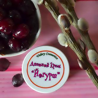 """Натуральный крем """"Йогурт"""" с пре- и пробиотиками"""