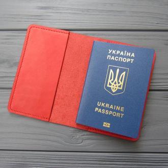 Кожаная обложка на паспорт_красная_225