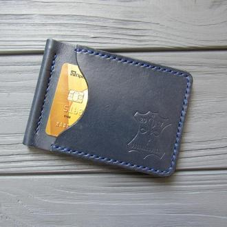 Зажим для денег из натуральной кожи STEFAN_синий_320