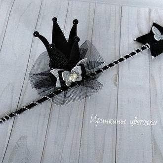 Черная корона и волшебная палочка