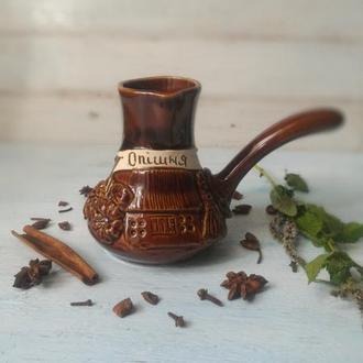 Турка, джезва керамическая, кофейник