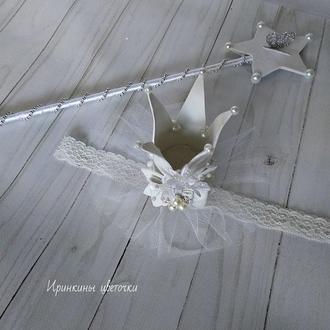 Белая корона и волшебна палочка