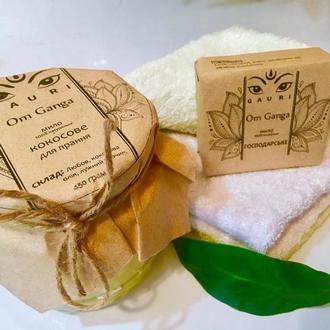 Мыло Om Ganga кокосовое для стирки