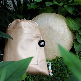 Рюкзак-мешок из кожзаменителя золотой