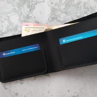 Мужской  кожаний кошелек бумажник