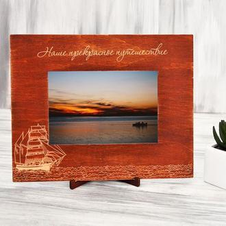 """Рамка для фото из дерева """"Кораблик"""""""