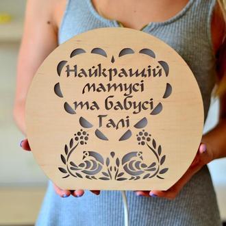 Ночник в подарок маме и бабушке